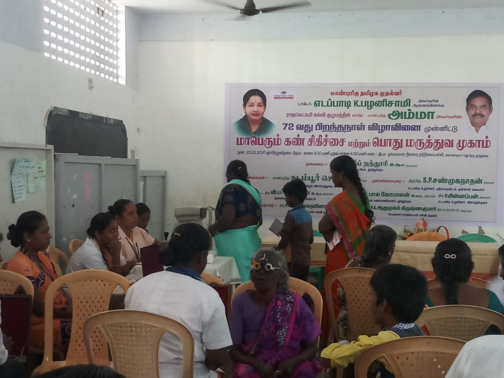 THANGAMMAL MEMORIAL SCHOOL PUBLIC CAMP TUTICORIN 23.02.20 2